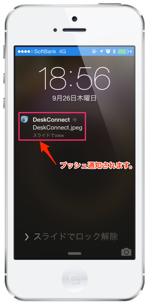 DeskConnect10